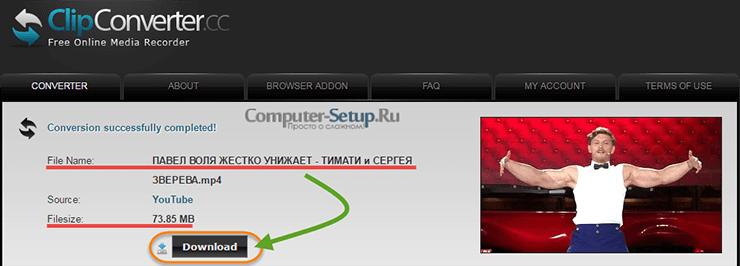 ClipConverter - Clip Download Start