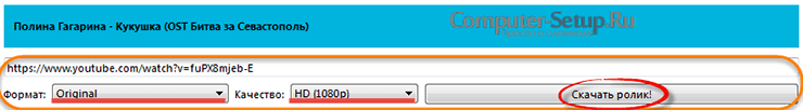 Select the quality of the downloaded roller in CLIPGRAB