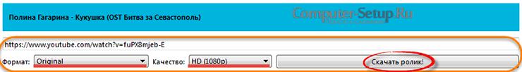 Vælg kvaliteten af den downloadede rulle i Clipgrab