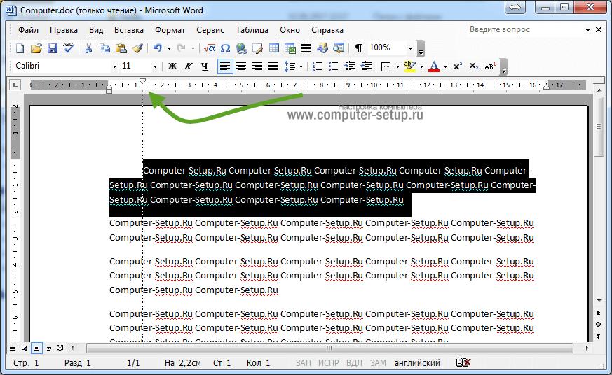 Zainstaluj czerwony wiersz w Word 2003