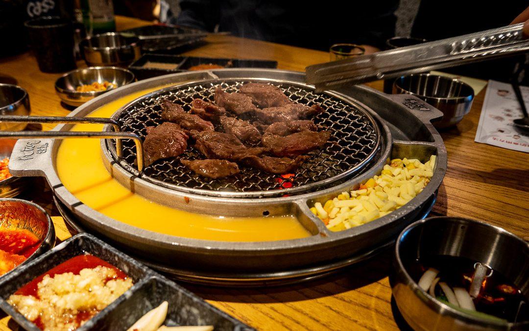 Barbecue Restaurant Near Me Korean