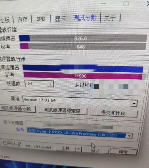 Intel Core i9-12900K CPU-Z 單核跑分效能比 5950X 多27%