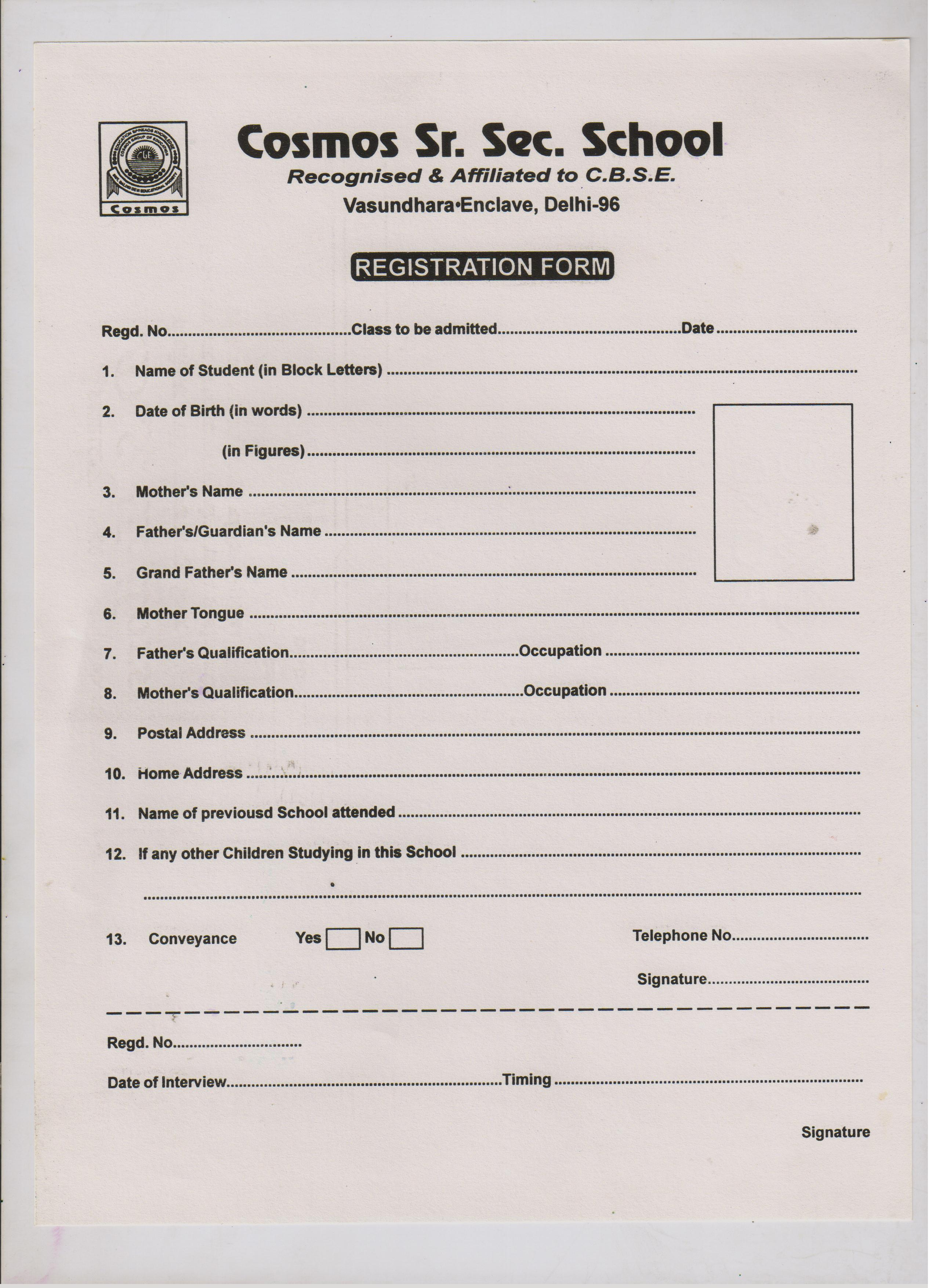 form for school admission – Form for School Admission