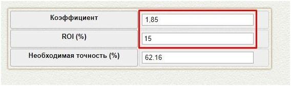 Какие коэффициенты чаще выигрывают в ставках [PUNIQRANDLINE-(au-dating-names.txt) 62