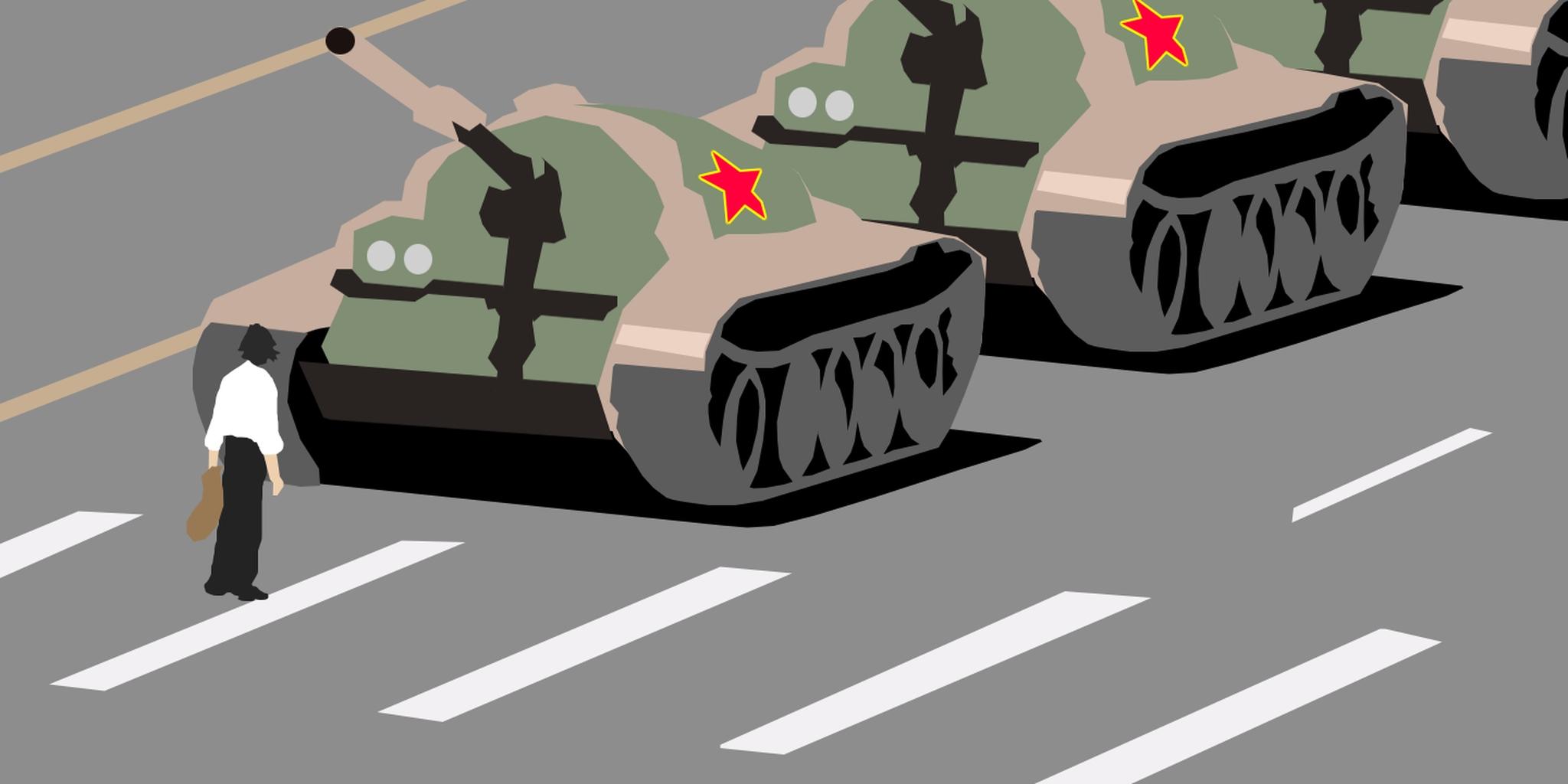 China Tiananmen Square Incident 2013