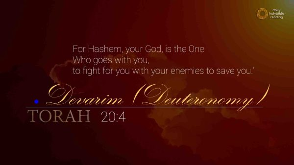 10 commandments 603 mitzvot # 6