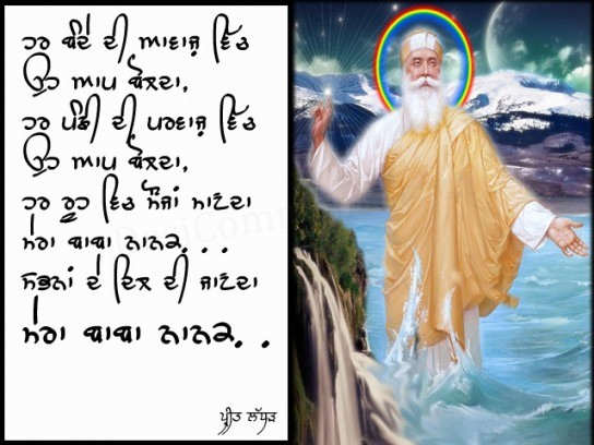 Sad Love Wallpapers Quotes Hindi