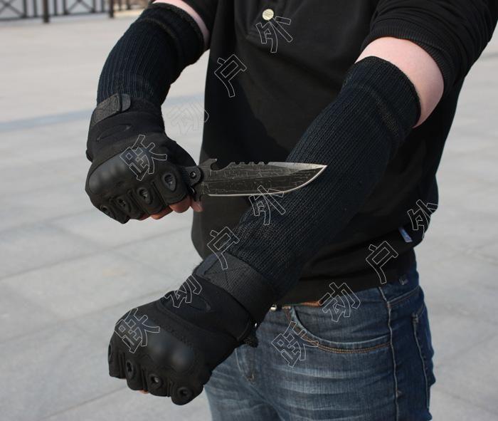 Tactical Arm Guards