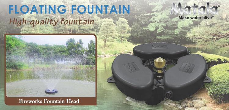 Backyard Pond Kits