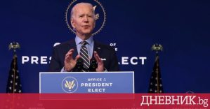 Biden accused Trump of obstructing the transfer of power – World