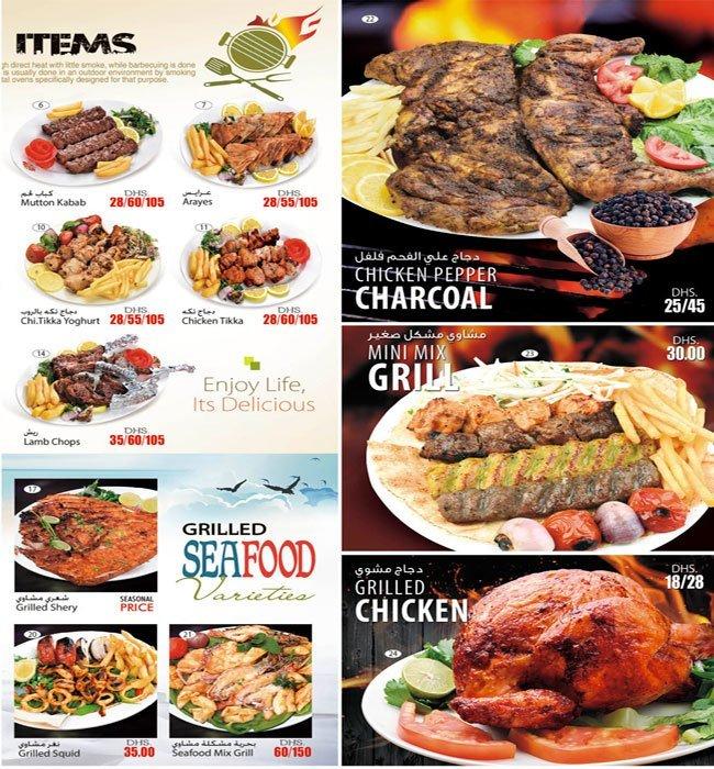 Get Soul Restaurant Menu