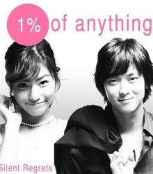One Percent of Anything