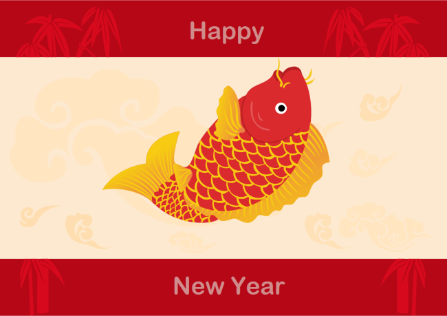 Chinese New Year Card   Free Chinese New Year Card Templates Chinese New Year Card