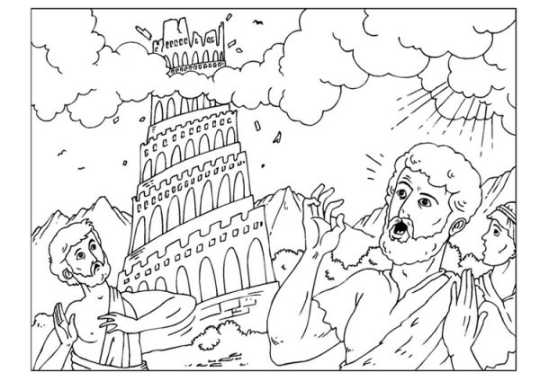 tower of babel coloring page # 11