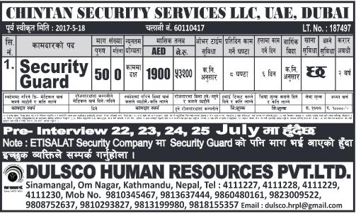 Transguard Security Jobs