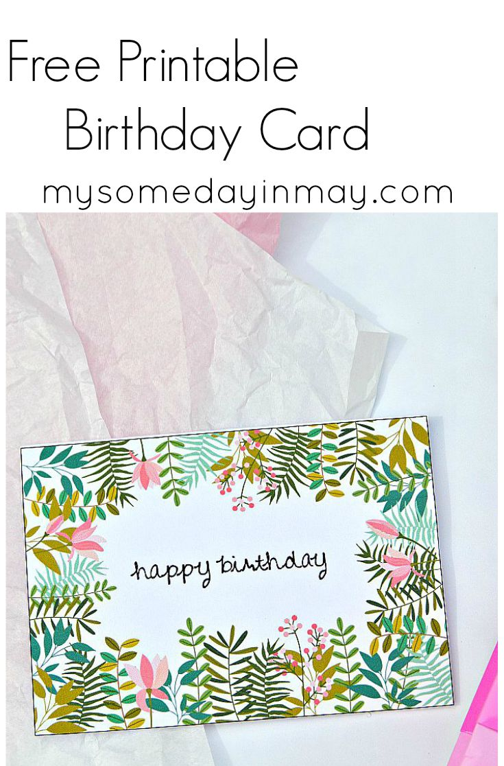 Make Card Free Online Printable