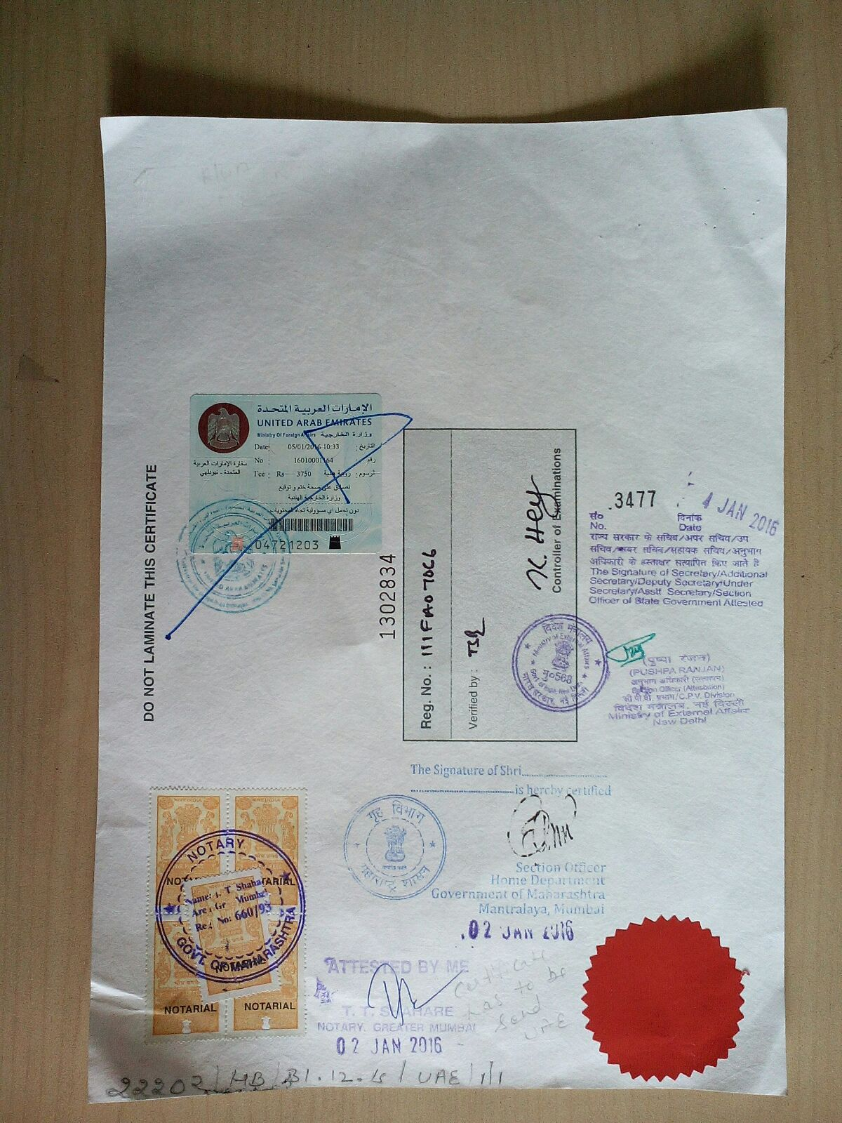Sample Of Attested Certificates Documents