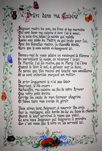 Enluminure Galerie Textes Calligraphi 233 S