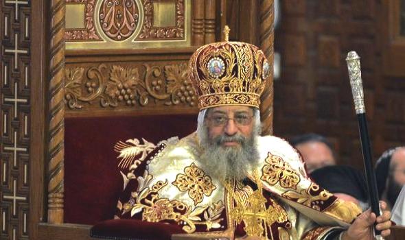 Agatho Pope Alexandria