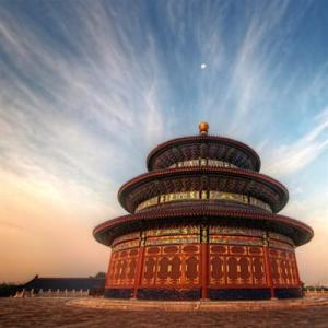 8D7N BEIJING   XI AN TOUR from Chan Brothers Travel 8D7N BEIJING   XI AN TOUR