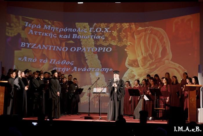 """""""Από το Πάθος στην Ανάσταση"""" εκδήλωση στη Θήβα:ΣΤΙΓΜΙΟΤΥ[Α"""
