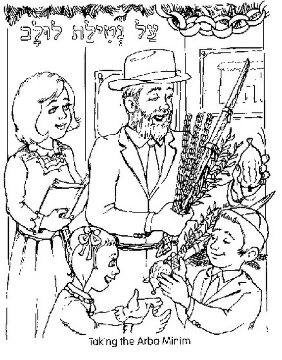 jewish coloring pages # 21