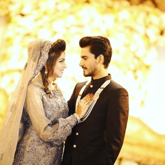 Ary News Anchor Irza Khan Got Married Pakistani Drama
