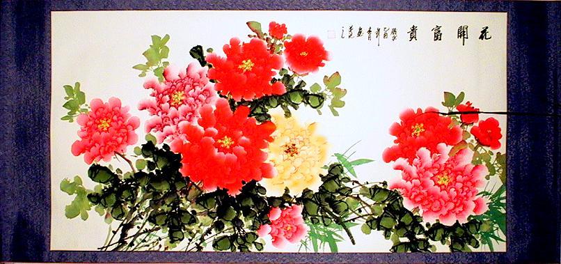 Feng Shui Items Love