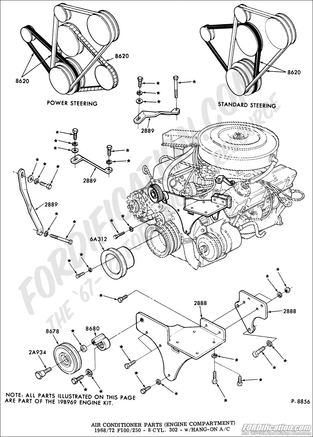 1966 Ford Mustang Heater Wiring Diagram 66 Harness For