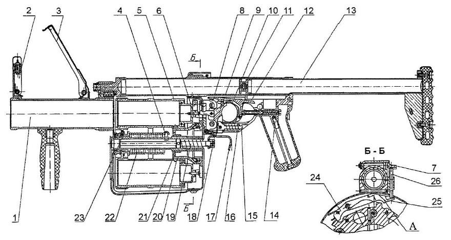 Winchester 42 Schematic