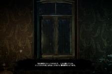原作100%再現の無料ラヴクラフトADV『Dagon: by H. P. Lovecraft』Steamにてリリース―10月にはVRにも対応予定 画像