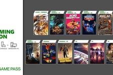 新作『Age of Empires IV』『Into the Pit』『Echo Generation』等「Xbox Game Pass」10月後半追加リスト公開 画像