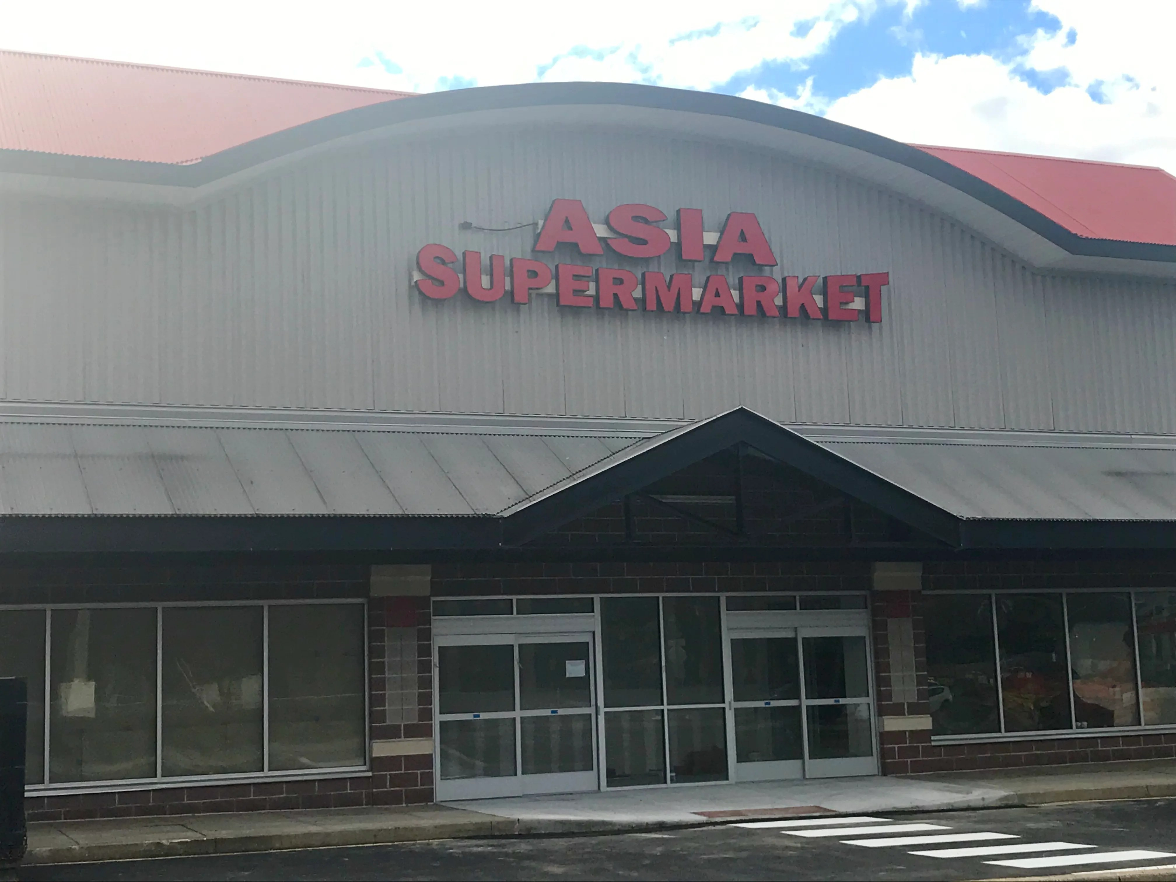 New Asian market planned for Red Mill Square