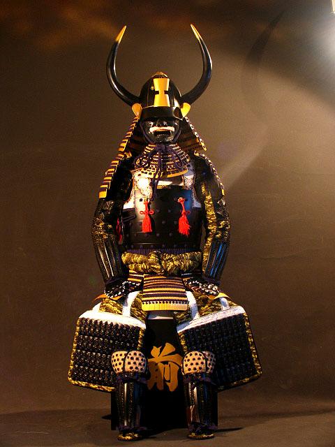 Yoroi Armatura Samurai Made In Japan
