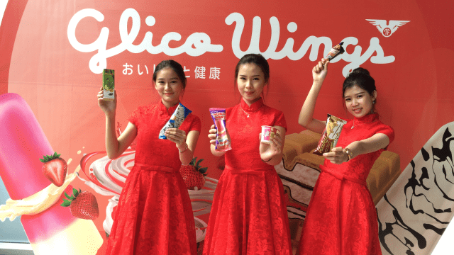 Glico Global Official Site A Wholesome Life In The Best