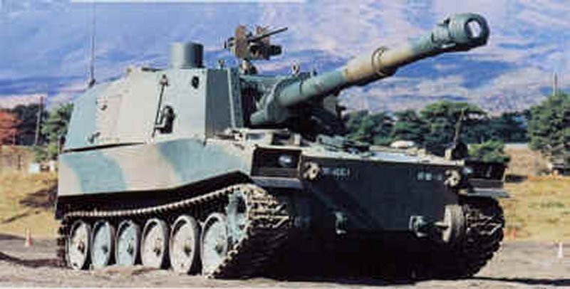 Type 75 Self Propelled Howitzer