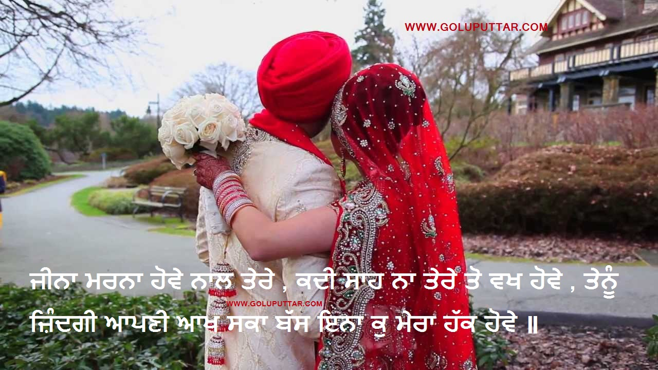 Heart Touching Love Quotes Him