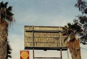 Art Crimes Relm San Diego