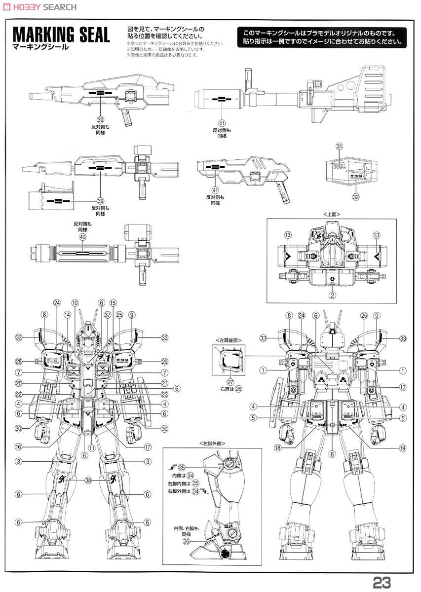 Mg 1 100 Gundam Amazing Red Warrior Full Manual