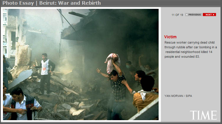 1982 War Lebanon Beirut