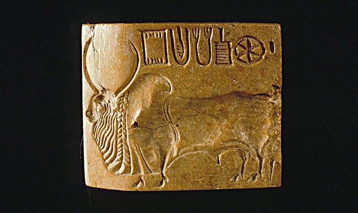 Art of Indus Valley