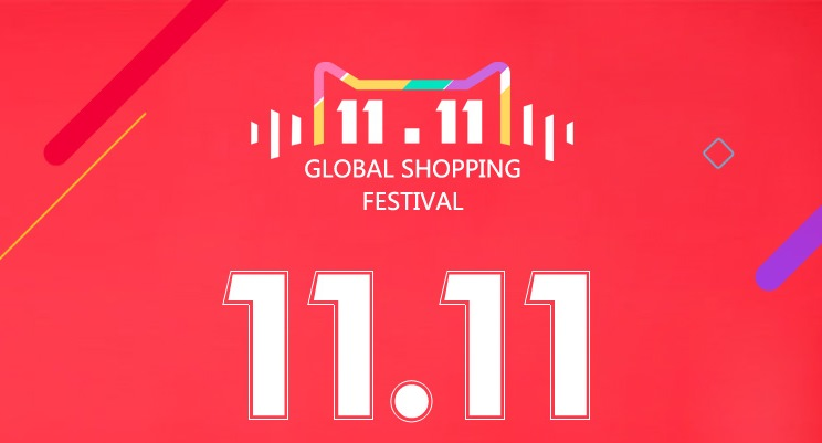 Is The Famous Shopping Campaign 11 11 A Trademark Hfg
