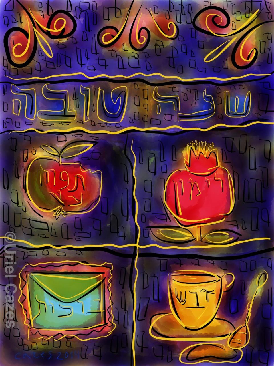 Fresh Direct Yom Kippur