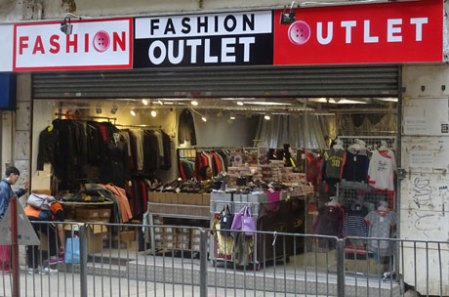OUTLET   FACTORY SHOPS   HONG KONG EXTRAS3 Fashion Outlet on Hill Road at Shek Tong Tsui