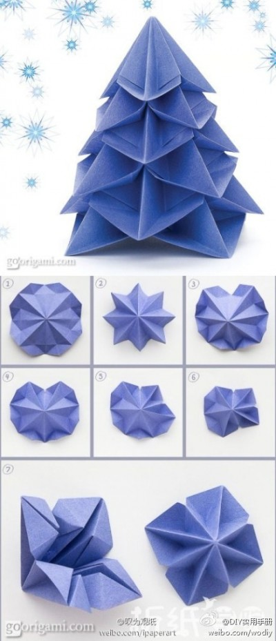 Step Step Origami Christmas Decorations