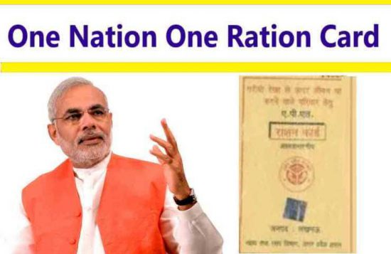 [Premium] One Nation, One Ration Card Scheme – Pros & Cons