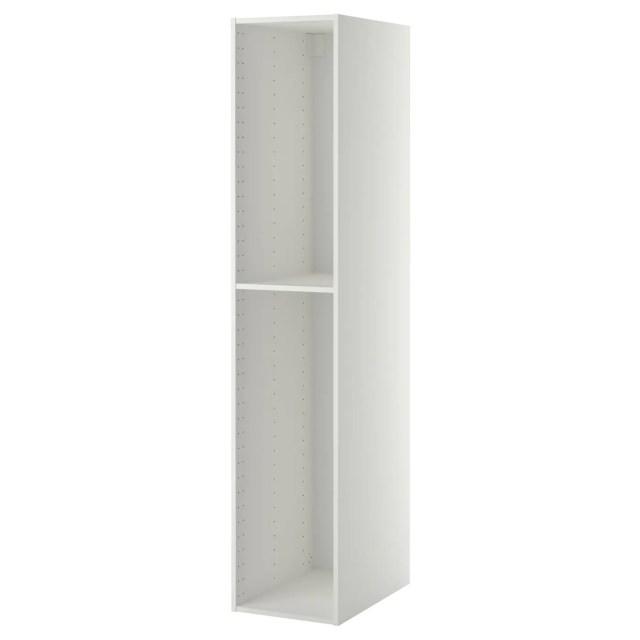 METOD Korpus hochschrank - weiß - IKEA Deutschland