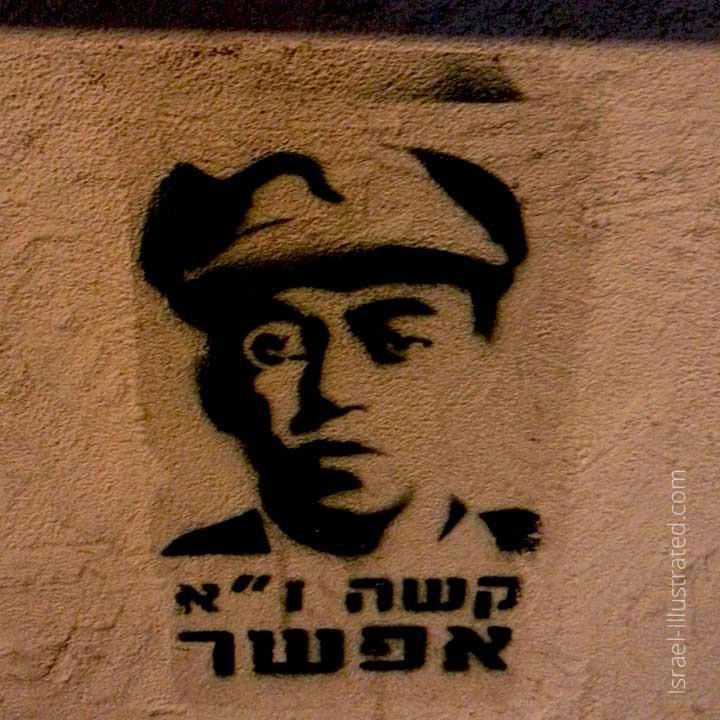 Israel illustrated