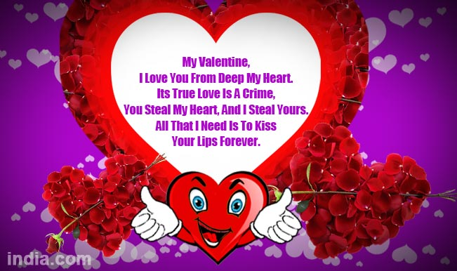 You All I Need My Love My Valentine