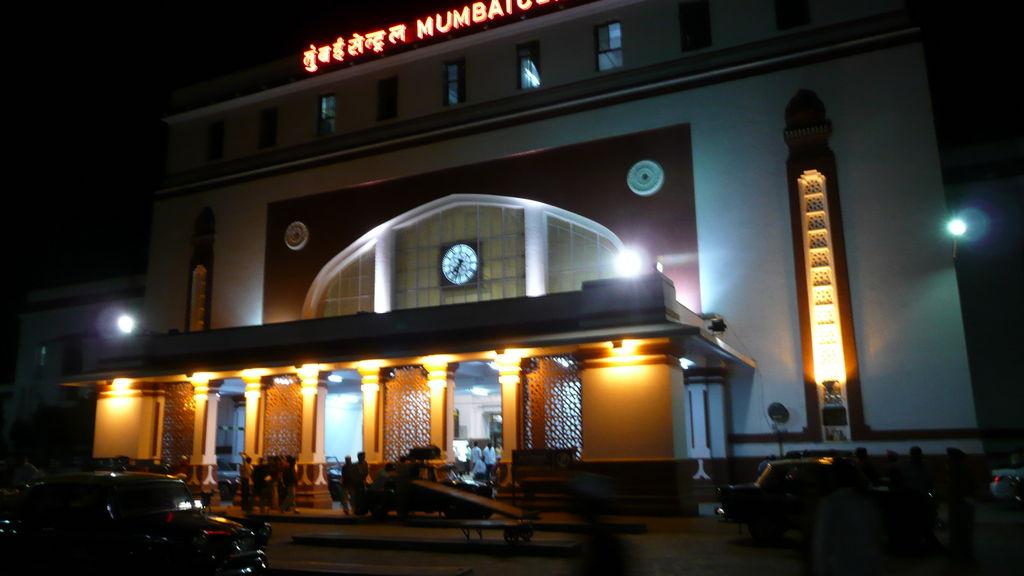 Mumbai Central Train Station India Travel Forum